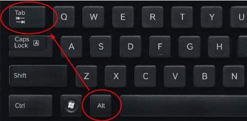 alt tab not working in windows